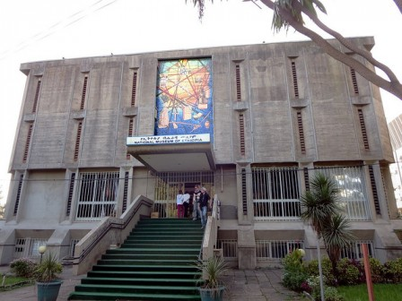 National_Museum_of_Ethiopia.jpg